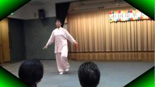 第3回 中国玲華太極拳 発表会 扇 剣 120129