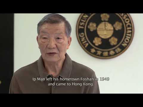 Ip Ching interview about Ip Man