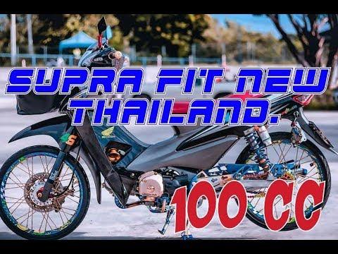 MODIFIKASI SUPRA FIT NEW 100 cc ALA THAILAND.