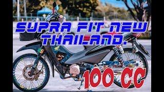 Download Video MODIFIKASI SUPRA FIT NEW 100 cc ALA THAILAND. MP3 3GP MP4