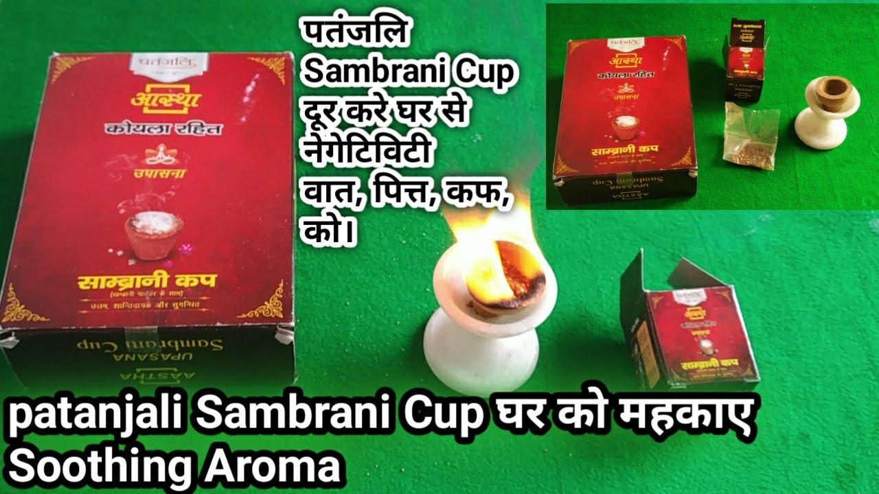 Patanjali Sambrani cup, घर से दूर करे नेगेटिविटी, वात, कफ, पित्त, को।gives  you a Soothing Aroma