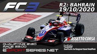ESPORTSERIES.NET | FC3 2020 | R2 | BAHRAIN