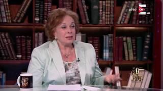 فيديو.. جيهان السادات: زوجي ندم على قراره برجوع الإخوان