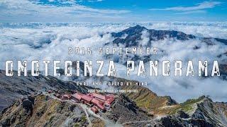 北アルプス 表銀座縦走コース パノラマ | Northern Japan Alps Omoteginza Panorama