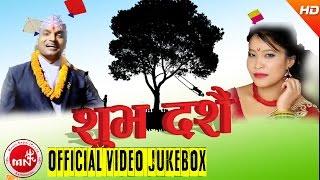 Dashain Ni Aayo Tiharai Aayo By Pashupati Sharma & Devi Gharti | Video Jukebox