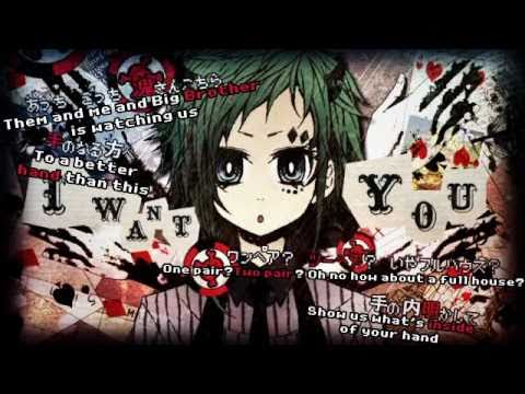 GUMI - Poker Face  「English Subbed」