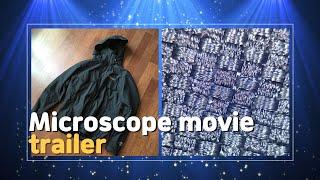 현미경 확대 - 예고편 (Microscope Trail…