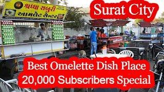 Yummy Egg Dish Recipes 2018 , Surat City  | How to make Anda keema ? | Indian Street Food