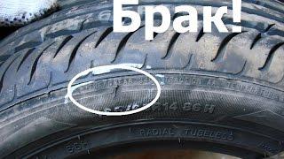 Зимние шины. Как не попасть при покупке зимних шин?(, 2015-10-07T15:00:01.000Z)