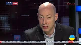 """Дмитрий Гордон на """"112 канале"""". 24.05.2018"""