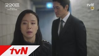 GoodWife [단독 선공개] ′굿와이프′ 5분 하이라이트 160708 EP.1