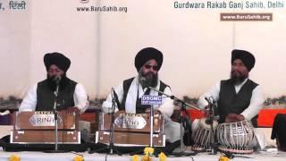 Sant Samagam 2016 | Bhai Lakhvinder Singh Ji | Hazoori Ragi | Sri Darbar Sahib | Shabad Gurbani