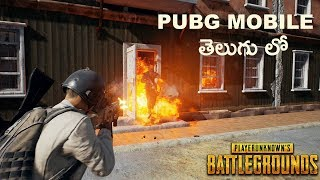 Fun Play PUBG MOBILE Telugu Commentary Gameplay | TeluguGamer is With Subs