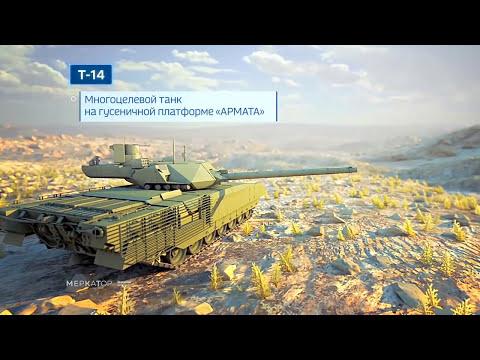 [English Caption] T-14 Armata Combat Capability Simulation