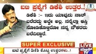 Public Report | IT Poses 100 Questions To DK Shivakumar