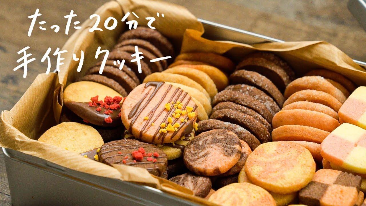 くま の クッキー 作り方