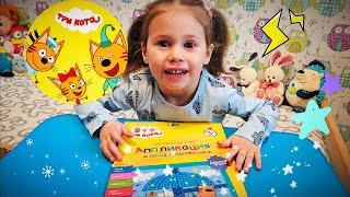 Ева делает аппликацию ТРИ КОТА. Познавательное детское видео.