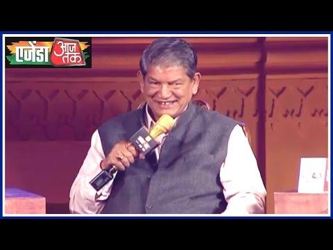 Demonetisation Has Affected Everyone Says Harish Rawat At Agenda Aaj Tak