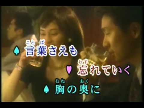 二人の世界 山口かおる・浜圭介(本人歌唱)