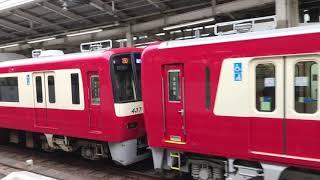 【初のエアポート急行】京急新1000型1890番台