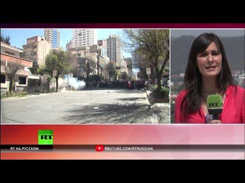 Протесты в странах Латинской Америки: эксперты нашли след США