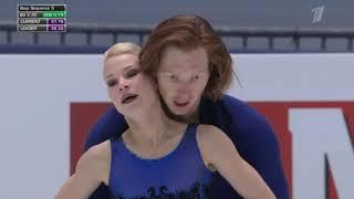 Евгения Тарасова Владимир Морозов Чемпионат Европы 2020 Короткая программа