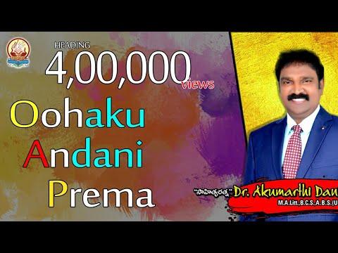 Oohaku Andani Prema || Akumarthi Daniel || Gideon Katta || Telugu Christian Song Live in Kenya