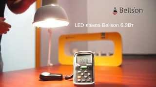 Светодиодные LED лампы TM Bellson - сравнение с лампами накаливания.(, 2013-07-04T07:49:08.000Z)