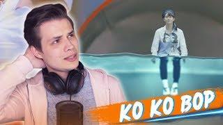 EXO - Ko Ko Bop (MV) РЕАКЦИЯ