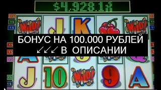 [Ищи Бонус В Описании ] Вулкан Игровые Автоматы | Казино Вулкан на Рубли