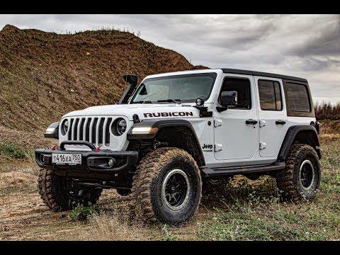 Испытание нового Jeep Wrangler Rubicon JL