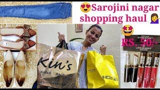 SAROJINI NAGAR SHOPPING HAUL/ IN A VERY AFFORDABLE PRICE
