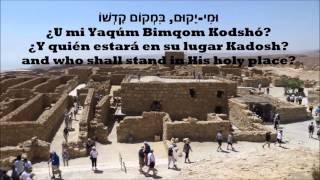 Tehillim/Psalm/Salmos 95:1-3, 1, 6, 20, 24, 67, 91, 100, 111, 121, 144, 145 & 150 DBY Subtitulos