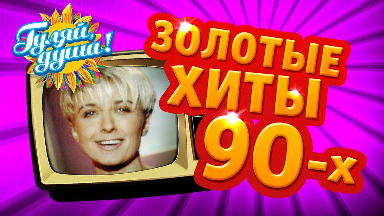 С золотыми погонами с сигаретой в зубах слушать онлайн купить сигарету glo в москве цена