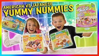 AMERICAN VS JAPANESE YUMMY NUMMIES | We Are The Davises