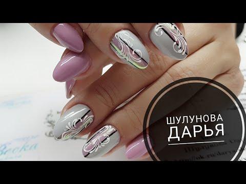 Дизайн ногтей серо розовый