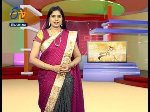 Sakhi | 23rd April 2018| Full Episode | ETV Telangana