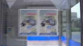 株式会社鳥取銀行(頭取 宮崎 正彦)では、平成24年7月13日(金)より、...