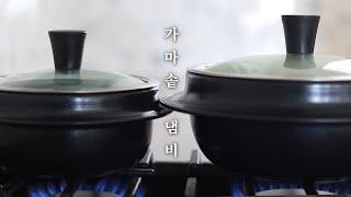 다양한 요리를 가능하게 도와주는 주방용품 | 가마솥밥,…