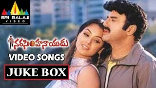Narasimha Naidu Full Video Songs Back to Back - Balakrishna, Simran