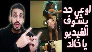 فضيحة علا غانم مع المخرج خالد يوسف