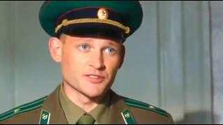 Фильм про пограничников 1 серия Курьеры страха