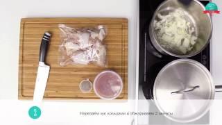 Чахохбили с курицей и рисом