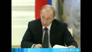 За это я и уважаю Путина