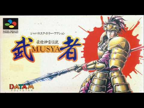 Musya The Classic Japanese Tale of Horror OST - Stage 3