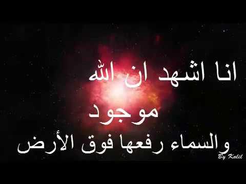 Alpha Blondy - Sebe Allah Y'E - ترجمة عربية