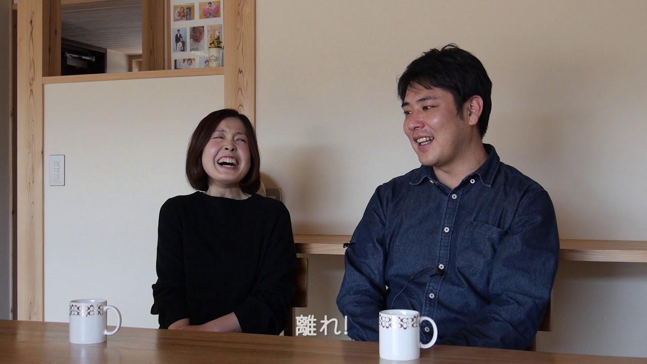 """姫路市・F様「""""いいな""""の足し算」"""