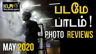 Photo Review May 2020 - Learn Photography - Tamil