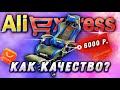 ОТЗЫВ на игровое кресло с aliexpress за 6000р