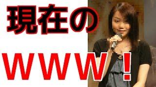 チャンネル登録お願いします♪ http://qq3q.biz/xTgi 【おすすめ動画】矢...